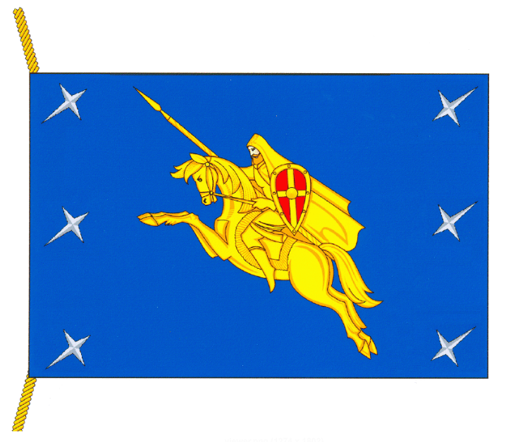 Флаг города Пересвет