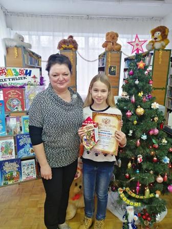 Конкурс «Юный лидер чтения-2019»